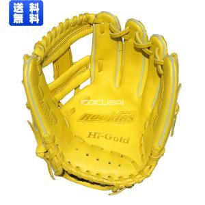 【2018年モデル】HI-GOLD(ハイゴールド) 少年軟式野球グラブRookies(ルーキーズ) S-Mサイズ グローブ ナチュラルイエロー RKG1816|kokusai-shop