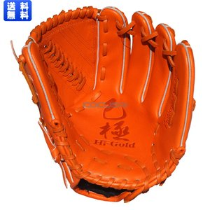【2018年モデル】HI-GOLD(ハイゴールド) 軟式野球グラブ己極SERIES 投手用グローブ オレンジ OKG6711|kokusai-shop