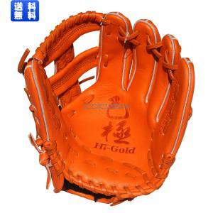【2018年モデル】HI-GOLD(ハイゴールド) 軟式野球グラブ己極SERIES 三塁手・オールポジション用(投手使用可)グローブ オレンジ OKG6715|kokusai-shop
