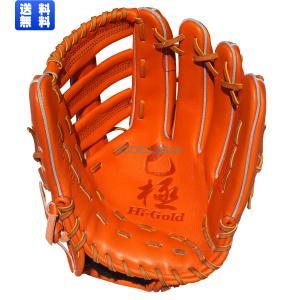 【2018年モデル】HI-GOLD(ハイゴールド) 軟式野球グラブ己極SERIES 外野手用グローブ オレンジ×タン OKG6718|kokusai-shop