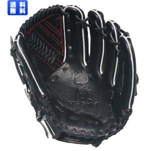 【2018年モデル】HI-GOLD(ハイゴールド) 軟式野球グラブ己極SERIES 投手用グローブ ブラック OKG6811|kokusai-shop