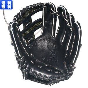 【2018年モデル】HI-GOLD(ハイゴールド) 軟式野球グラブ己極SERIES 三塁手・オールポジション用(投手使用可)グローブ ブラック OKG6815|kokusai-shop