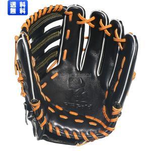 【2018年モデル】HI-GOLD(ハイゴールド) 軟式野球グラブ己極SERIES 外野手用グローブ ブラック×タン OKG6818|kokusai-shop