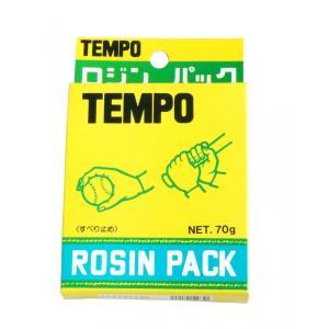 TEMPO(テムポ) ロジンパック 小 70g #0046 滑り止め 1個 kokusai-shop