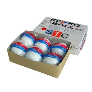 あすつく ナガセケンコー 新ケンコーソフトボール1号 コルク芯 S1C-NEW 6個(半ダース)|kokusai-shop