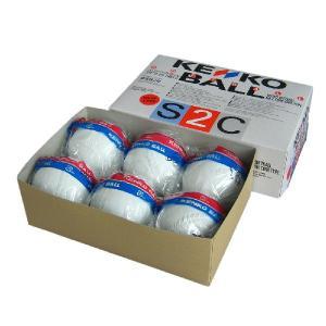 あすつく ナガセケンコー 新ケンコーソフトボール2号 コルク芯 S2C-NEW 6個(半ダース)|kokusai-shop
