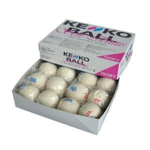 軟式テニスボール公認球 ケンコー ソフトテニス 軟式テニスボール 公認球・白 1ダース あすつく対象品|kokusai-shop