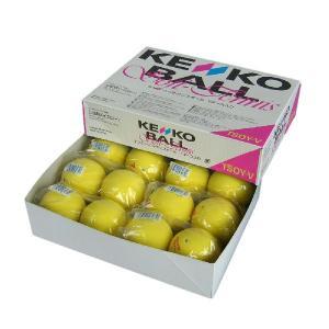 軟式テニスボール公認球 ケンコー ソフトテニス 軟式テニスボール 公認球・イエロー 1ダース あすつく対象品|kokusai-shop