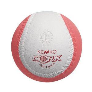 ナガセケンコー ケンコーソフトボール回転2号 SKTN2 1個|kokusai-shop