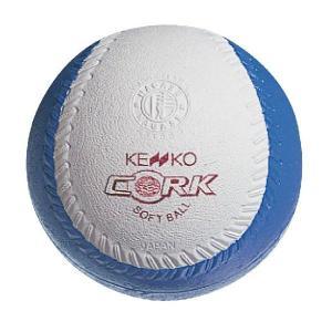 ナガセケンコー ケンコーソフトボール回転3号 SKTN3 1個|kokusai-shop