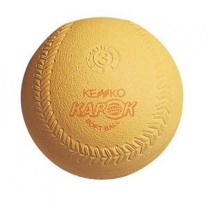 ナガセケンコー ケンコーソフトボール3号イエロー カポック芯 S3K-Y-NEW 12個(1ダース)|kokusai-shop