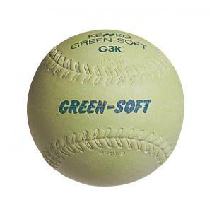 ナガセケンコー ケンコーグリーンソフトボール12インチ・ウレタン芯 G3KRV-UR 6個|kokusai-shop