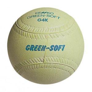 ナガセケンコー ケンコーグリーンソフトボール14インチ G4KRV-UR 6個|kokusai-shop