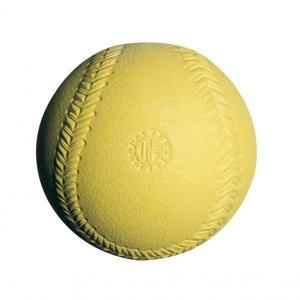ナガセケンコー ケンコーミニンソフトボール J2P 12個(1ダース)|kokusai-shop
