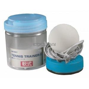 カワセ  カイザー 軟式テニストレーナーS KW-897 1個|kokusai-shop