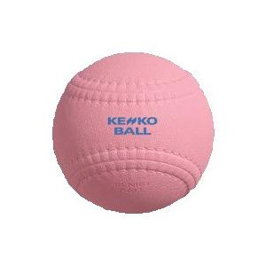 ナガセケンコー KENKO プレイキャッチボール ソフトHP1・ピンク バルブ KPCSHP1-P-V 1ダース入り|kokusai-shop