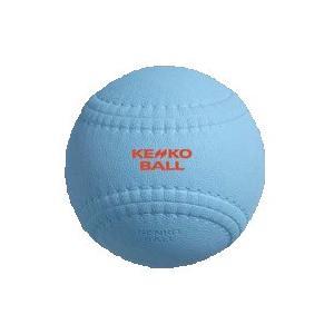 ナガセケンコー KENKO プレイキャッチボールII ハードHP1・ブルー KPCHII-HP1-BU 1ダース入り|kokusai-shop