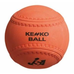ナガセケンコー ケンコージョイフルスローピッチソフトボール・オレンジ J3P-OR 半ダース(6個)|kokusai-shop