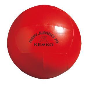 ナガセケンコー KENKO ケンコーニュージャンボボール70 NJ70 1個|kokusai-shop