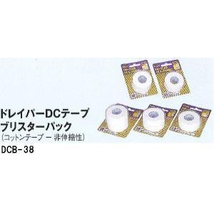 D&M テーピングテープ 38mm #DCB-38ドレイパーDCBテープ 1個|kokusai-shop