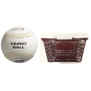 硬式野球ボール 練習球MODEL9 KS バッティングマシン用 ケブラー糸 3ダース・カゴ付 1セット|kokusai-shop
