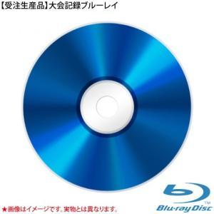 受注生産 女子団体 日本女子好試合特集 ブルーレイ版 代引き不可
