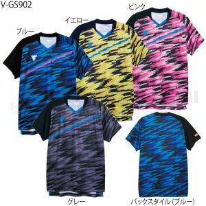 V-GS902 VICTAS ヴィクタス ビクタス 卓球 ゲームシャツ ユニフォーム
