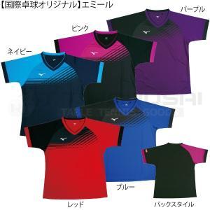 卓球 ウェア mizuno ミズノ 国際卓球 オリジナル
