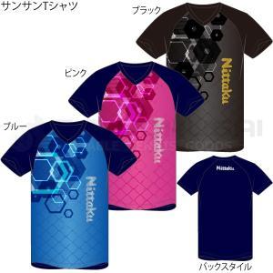 卓球 ニッタク NITTAKU NITTAKU ウェア Tシャツ Tシャツ 練習着