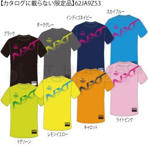 卓球 シャツ ミズノ カタログに載らない限定品 Tシャツ62JA9Z53 ウェア