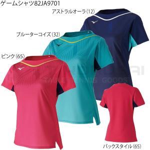 卓球 ミズノ 予約商品 ゲームシャツ 82JA9701 レディース ウェア ユニフォーム