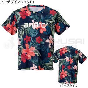 卓球 アンドロ ウェア ユニフォーム ゲームシャツ 男女兼用 ヨーロッパサイズ 大人気 カラフル