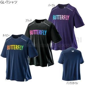 卓球 ウェア シャツ Tシャツ Tシャツ 男女兼用 バタフライ