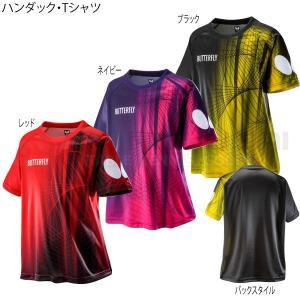 卓球 ウェア Tシャツ シャツ バタフライ 男女兼用 ハンダック・Tシャツ
