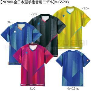 卓球 ゲームシャツ ゲームウェア ヴィクタス VICTAS 男女兼用 予約商品 2020年全日本選手権着用モデル V-GS203