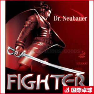 ファイター(fighter)