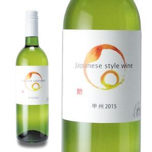 国産ワイン アルプスワイン ジャパニーズスタイルワイン 甲州...