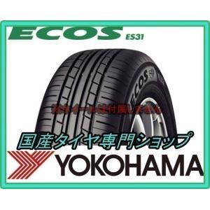 ヨコハマタイヤ エコス ES31 215/60R16 数量限...