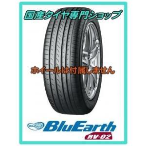 ヨコハマタイヤ ブルーアース RV−02  215/65R1...