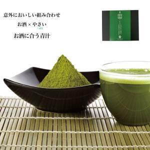 お酒に合う青汁 プラスやさい(+831) 30本入り|komachi-k