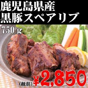 黒豚07/黒豚スペアリブ 350g 鹿児島 鹿児島県産 黒豚 六白黒豚 しゃぶしゃぶ 父の日 komachi-k