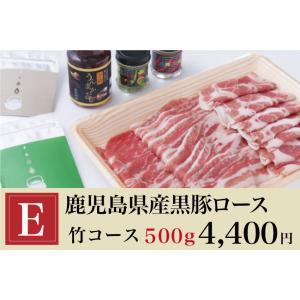 お茶鍋セット【竹コース】鹿児島県産黒豚ロース500g komachi-k
