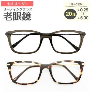 メガネ度付き おしゃれ デミブラウン ウエリントン メガネ激安 安い PCメガネ度付きブルーライト対応(オプション) 近視 遠視 乱視 老眼