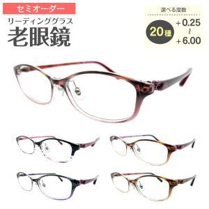 メガネ度付き 軽量フレーム おしゃれ かわいい メガネ激安 安い PCメガネ度付きブルーライト対応(オプション) 近視・遠視・乱視・老眼