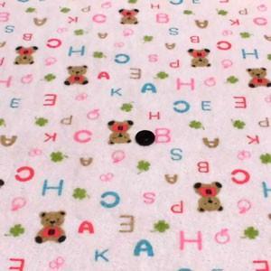タオルプリント(アルファベット くまさん ピンク)|komachi