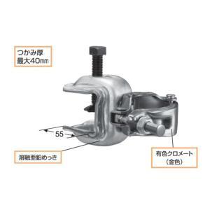 足場 コ型クランプ 1型固定 垂直固定型/20個単位|komaki5kin