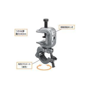足場 コ型クランプ 2型自在 水平自在型/20個単位|komaki5kin