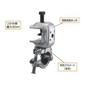 足場 コ型クランプ 2型固定 水平固定型/20個単位|komaki5kin