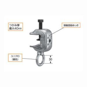 足場 コ型クランプ 5B型 アイボルト付き/20個単位|komaki5kin