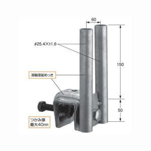 足場 コ型クランプ 5F型 フェンス用/10個単位|komaki5kin